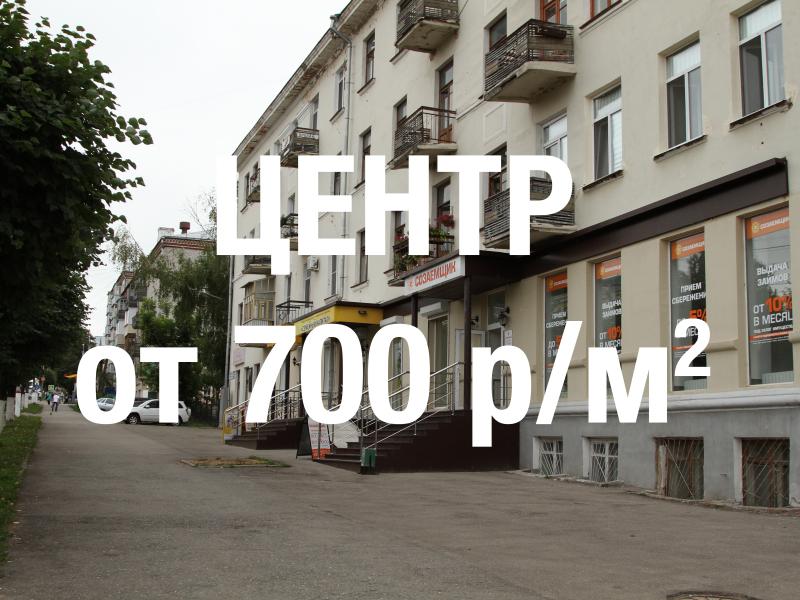 Ленинградская,14 - price v2