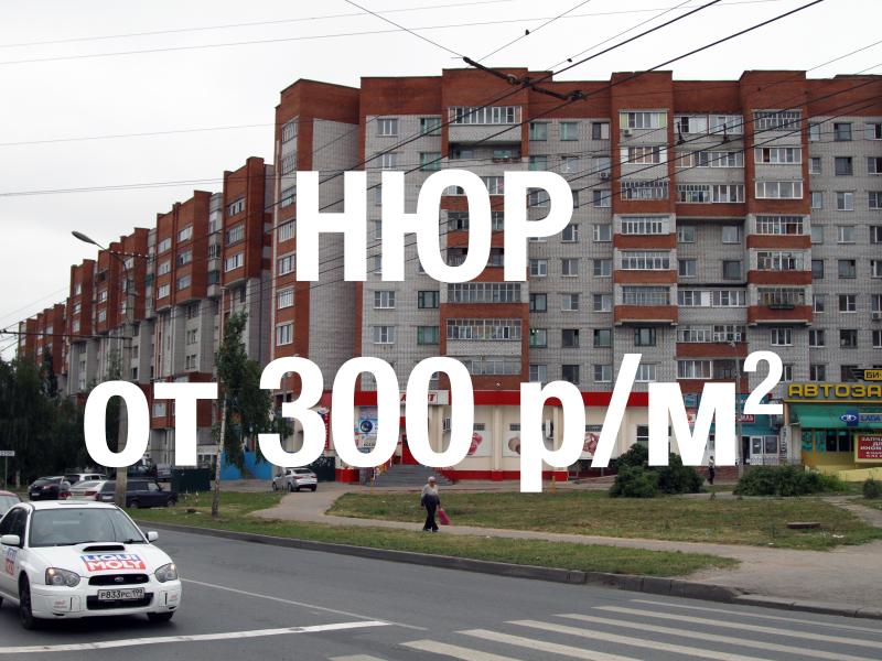Л. Комсомола, 50 - price v2