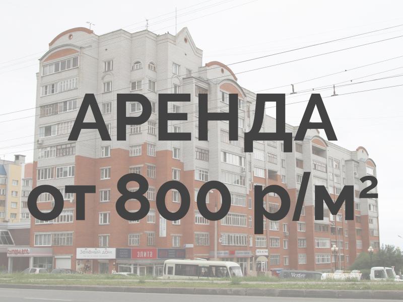 М. Горького, 36 - price v3