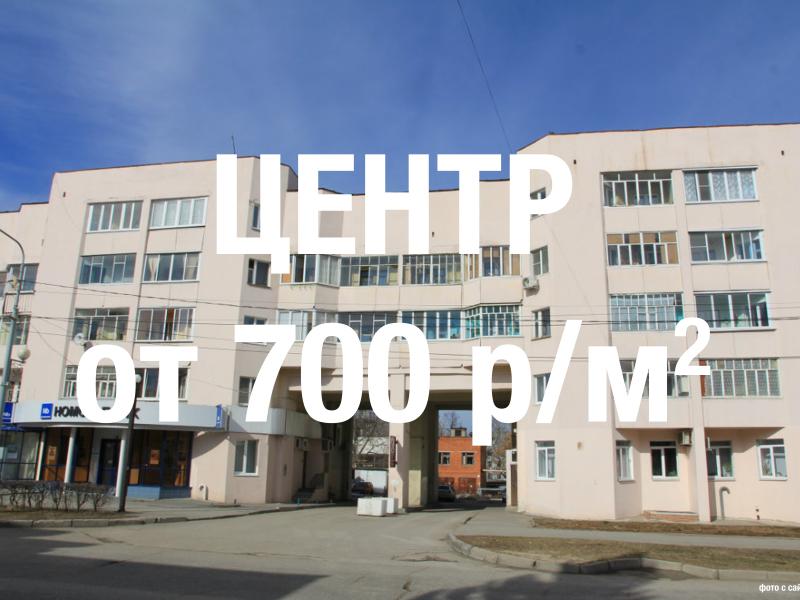 Дзержинского, 20