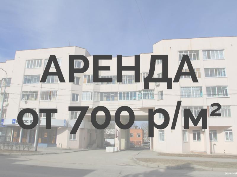 Дзержинского, 20 - price